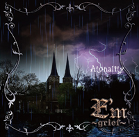 E'm〜grief〜 MAXI SINGLE「Atonality」(TYPE-A) : Cover (Promo Picture)