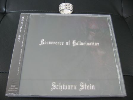 Schwarz Stein : Recurrence of Hallucination CD