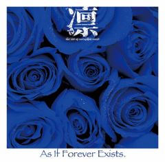 凛 -the end of corruption world- : As If Forever Exists : C-Type Cover