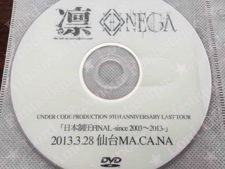 凛 (Lin) -the end of corruption world- UNDER CODE PRODUCTION 10TH ANNIVERSARY LAST TOUR 「日本制圧FINAL -since2003~2013-」 2013.3.28 仙台MA.CA.NA Bootleg DVD