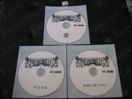 UNDER CODE PRODUCTION『関西制圧2011~2012』 DVDs