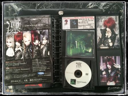 凛 -THE END OF CORRUPTION WORLD- 「Sacred Xanadu」 Collection: CD, DVD, pictures and autograph!