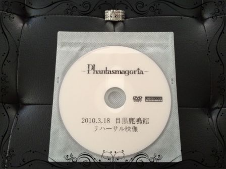 2010.3.18 Meguro ROCK MAY KAN (目黒鹿鳴館) not-for-sale Rehearsal DVD (非売品リハーサルDVD)