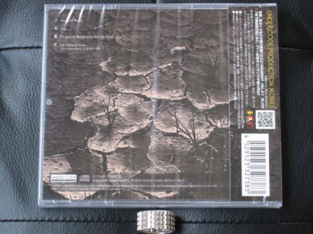 Phantasmagoria : Seeds of Brain CD : Back