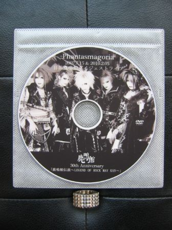 Phantasmagoria: Special Live Digest DVD: 目黒鹿鳴館30th Anniversary 鹿鳴館伝説~LEGEND OF ROCK MAY KAN~