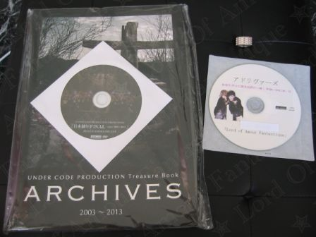 UNDER CODE PRODUCTION Treasure Book 「ARCHIVES 2003~2013」 with あなただけに送る世界に一枚しかない「アドリヴァーズ」SPECIAL CD