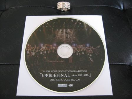 UNDER CODE PRODUCTION Treasure Book 「ARCHIVES 2003~2013」: LAST EVENT LIVE DVD「日本制圧FINAL -2013.5.03 OSAKA BIG CAT-」