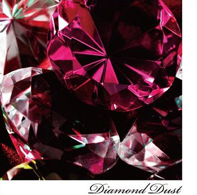 Phantasmagoria : Diamond Dust : cover