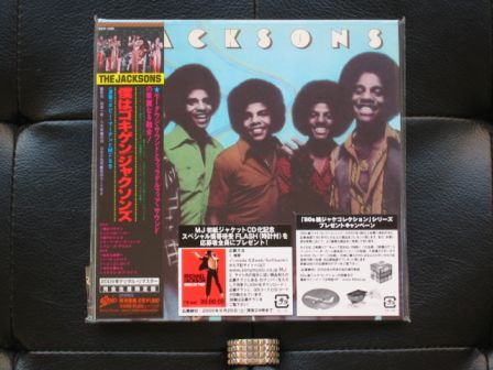 The Jacksons : The Jacksons : Japan miniLP 2009 NEW