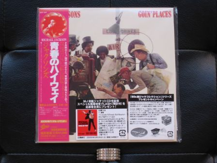The Jacksons : Goin' Places : Japan miniLP 2009 NEW