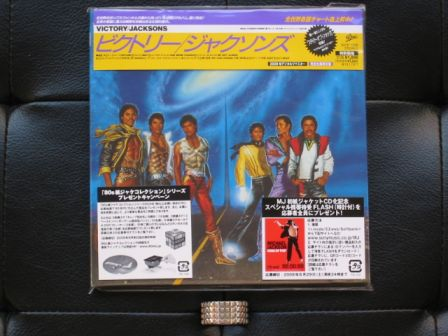 The Jacksons : Victory : Japan miniLP 2009 NEW
