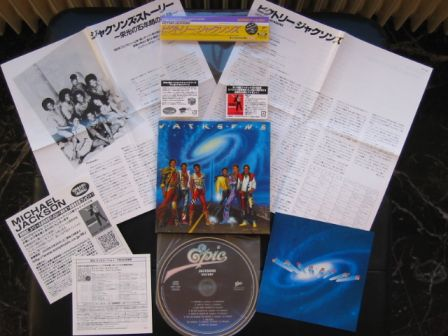 The Jacksons : Victory : Japan miniLP 2009 CD