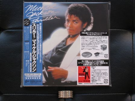 Michael Jackson : Thriller Japan miniLP 2009