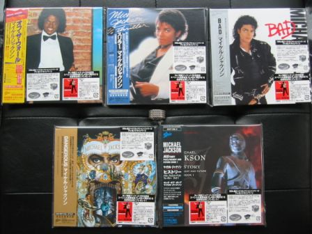 Michael Jackson : Five Epic Albums : 2009 Japan miniLP reissue series
