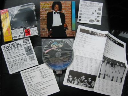 Michael Jackson : Off The Wall Japan miniLP 2009