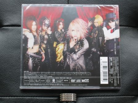 VII-Sense : BLACK BIRD CD+DVD New & Sealed : Back