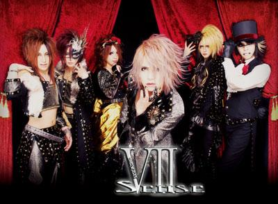 VII-Sense : BLACK BIRD : Costumes