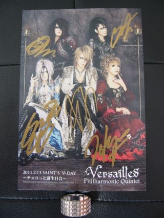 Versailles Philharmonic Quintet: Autographed Card for 2011.2.13 SAINT'S V-DAY