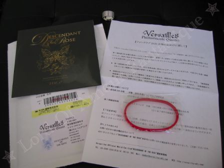 Versailles Philharmonic Quintet : DESCENDANT OF THE ROSE ファンクラブ会員限定会報DVD VOL.0