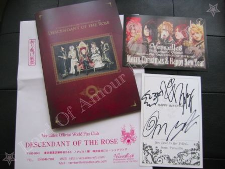 Versailles Philharmonic Quintet Official World Fan Club DESCENDANT OF THE ROSE: Winter 2011