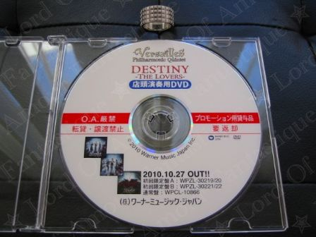 Versailles Philharmonic Quintet : Destiny -The Lovers- Promo DVD