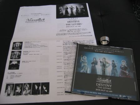 Versailles Philharmonic Quintet : DESTINY -THE LOVERS- Promo CD & Promo info sheets