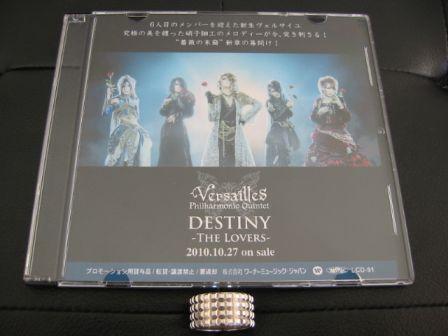 CDs & DVDs PROMO .versailles-philharmonic-quintet_destiny-the-lovers_promo-cd_2_m