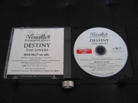 CDs & DVDs PROMO .versailles-philharmonic-quintet_destiny-the-lovers_promo-cd_3_m