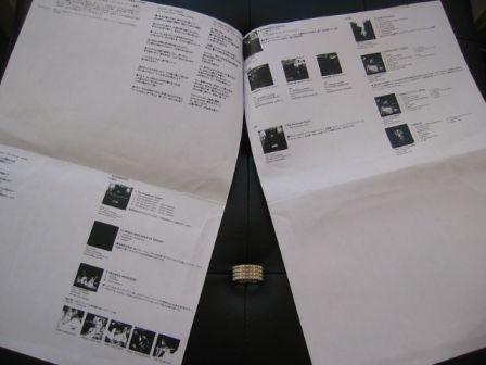 CDs & DVDs PROMO .versailles-philharmonic-quintet_destiny-the-lovers_promo-cd_5_m