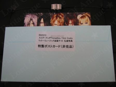 Versailles Philharmonic Quintet : Holy Grail Score Book with CD and Postcard