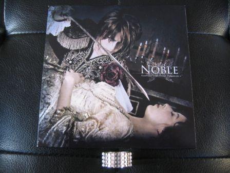 CDs & DVDs PROMO .versailles-philharmonic-quintet_noble_promo-cd_1_m