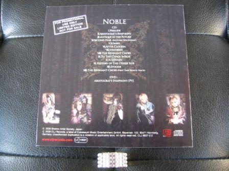 CDs & DVDs PROMO .versailles-philharmonic-quintet_noble_promo-cd_2_m