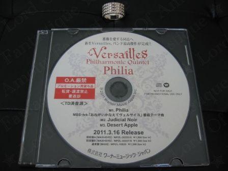 CDs & DVDs PROMO .versailles-philharmonic-quintet_philia-promo-cd_1_m