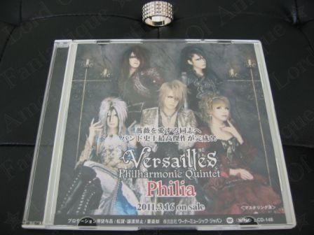 CDs & DVDs PROMO .versailles-philharmonic-quintet_philia-promo-cd_2_m