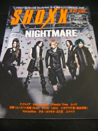 Versailles Philhrmonic Quintet in SHOXX Vol.227 (2012 January issue)