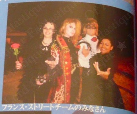 Versailles Philhrmonic Quintet & La Cour de Versailles in SHOXX Vol.227 (2012 January issue)