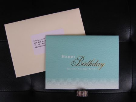 Versailles Philharmonic Quintet : DESCENDANT OF THE ROSE World Fan Club : December 2010 : Birthday Card with envelope