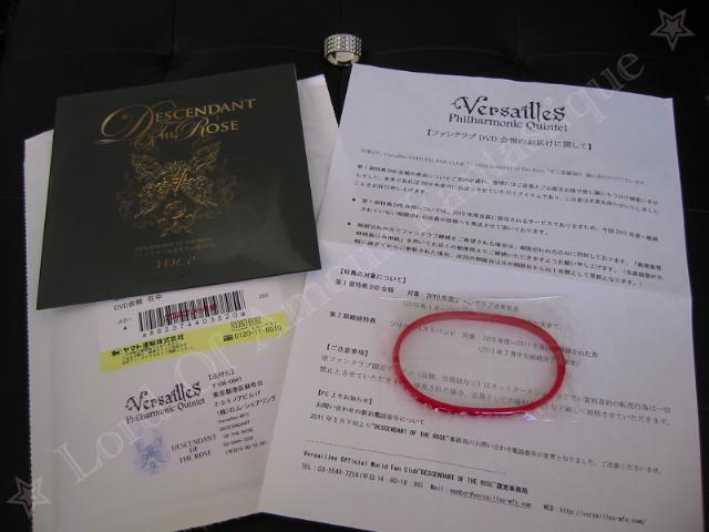 Fan club international - Page 9 Versailles-philharmonic-quintet_descendant-of-the-rose-dvd-vol-0_world-fan-club_01