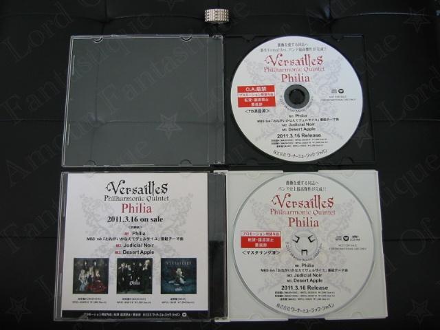 CDs & DVDs PROMO Versailles-philharmonic-quintet_philia-promo-cd_5